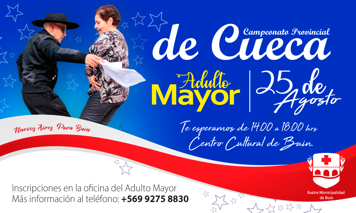 Banner-Campeonato-de-cueca-adulto-mayor