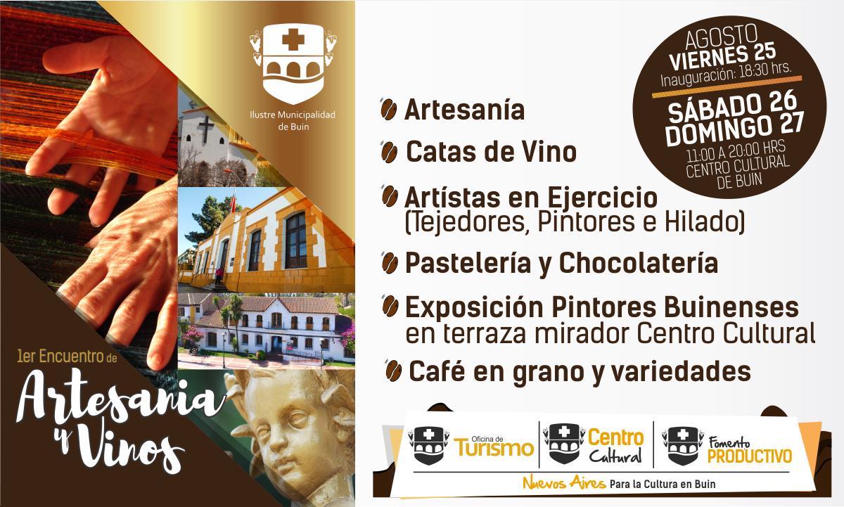 banner-EXPO-ARTESANÍA-TURISMO-Y-CAFÉ